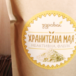 yeast-3